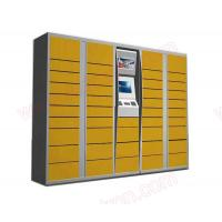 Wholesale Customized Self service touchscreen Post Parcel Delivery Electronic Locker with barcode scanner and coin acceptor from china suppliers