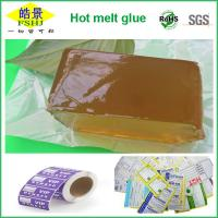 Wholesale PET & OPP Label Hot Melt Glues Adhesive Block Shape With Yellow Transparent from china suppliers
