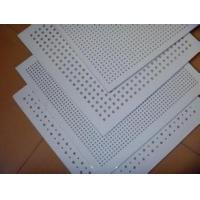 Wholesale PVC Gypsum Ceiling Tiles from china suppliers