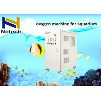 Wholesale Pressure Swing Adsorption Industrial Oxygen Machine 5LPM 20LPM In Fish Farming from china suppliers