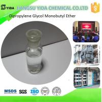Buy cheap Cleaning agent Tripropylene Glycol Butyl Ether with Cas No 55934-93-5 from wholesalers
