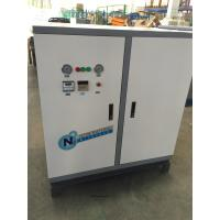Wholesale Box Type Beverage Preservation PSA Nitrogen Generator , 570 * 570 * 950 mm Nitrogen Generator from china suppliers