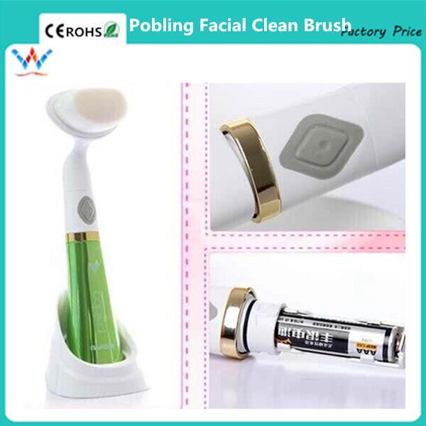 pore cleansing machine