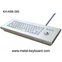 Wholesale IP65 Industrial Metal Rugged Keyboard with trackball , Desktop computer keyboard from china suppliers