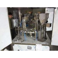 Wholesale Rotary Type Keurig K-Cups Capsules Filling Sealing Machine from china suppliers