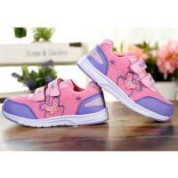 Wholesale Autumn / Winter Little Girls Running Shoes , Lovely Cute Toddler Athletic Shoes from china suppliers