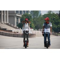 Wholesale Solowheel Self Balance Gyroscopic Electric Unicycle Scooter with Training Wheels from china suppliers