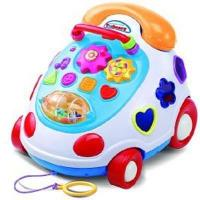 Buy cheap Novelty Toys & Intellectual Toy Phone,Funny Learning Toys for Baby & Kids,Fantastic Barrows Music Car Phone - Luxurious Toys Telephone (MZC95907) from wholesalers