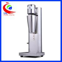 Wholesale Arc - Shaped Coffee Shop Equipment , Low Noise Bar Ice Cream Shaker from china suppliers