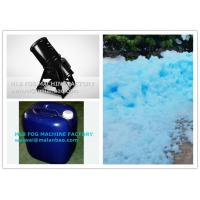 Wholesale Professional 1200w Foam Blower Machine Foam Party Equipment 77x72x169cm from china suppliers