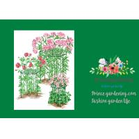 Wholesale Mental Round Grow Through Plant Supports Keep Flowers Standing Tall from china suppliers