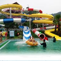 Wholesale Children Spray Park Equipment Colorful Fiberglass Water Slide SGS Certification from china suppliers