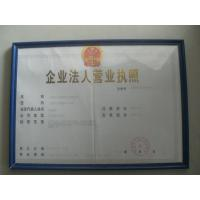 Homechic gifts&crafts co.ltd. Certifications
