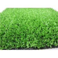 Wholesale PP 5/32inch Gauge Artificial Synthetic Grass 8MM Height For Door Mats from china suppliers
