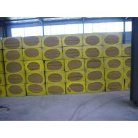 Wholesale packing fireproof Rock wool board from china suppliers