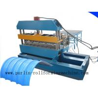 Wholesale 7.5KW Hydraulic Bending Machine / Pipe Rolling Machinery For 0.7mm - 1.5mm Cable Tray from china suppliers