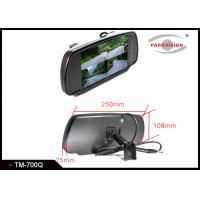 Wholesale 7 Inch Quad Screen Car Rearview Mirror Monitor 4 Way Inputs For Mini Bus / RV / Van / Trailer from china suppliers