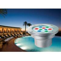 Wholesale Swimming Pool Recessed LED Underwater Lights With Honeycomb Lens RGB Color Changing from china suppliers