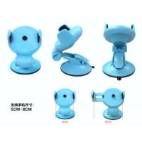 Wholesale Silicone Sucker Car Dashboard Mobile Phone Holder 360 Degree For 50-80MM Phones from china suppliers