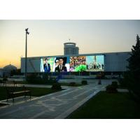 Wholesale P16 HD Full Color Iron High Definition Led Display video wall 24 months Warranty from china suppliers