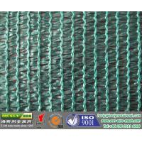 Wholesale Sunshade Nets, green shade net, agricultural shade net, shade cloth, HDPE shade cloth from china suppliers