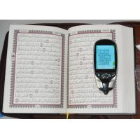 Wholesale 2.8 inch Screen 4GB multifunction translation text showing voice read Digital Quran Pen from china suppliers
