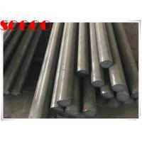 Monel 404 UNS N04404 Monel Alloy Sheet Plate / Seamless Pipe / Stock Round Bar for sale