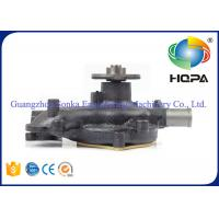 Wholesale Durable P11C Hino Truck Water Pump 16100-03810 Hydraulic Parts OEM Service from china suppliers