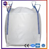 Wholesale Flat Bottom Flexible Intermediate Bulk Containers 1 - 1.5 Ton FIBC PP Jumbo Bag from china suppliers