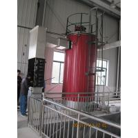 Wholesale 2000000Kcal/h YGL fixed-grate Vertical coal-fired organic heat carrier boiler from china suppliers