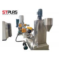 Buy cheap PP PE recycling and granulating machine with water-ring pelletizing system from wholesalers