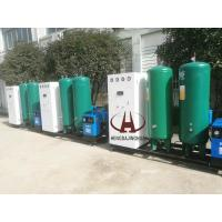 Wholesale Small Commercial Use PSA Nitrogen Making Machine Nitrogen Generator from china suppliers