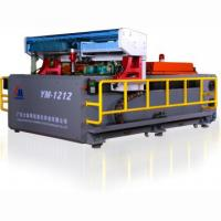 Wholesale CNC laser cutting machine price( SF1325) from china suppliers