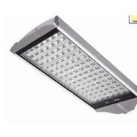 Wholesale 70W 100AH Wind / Solar Hybrid LED Street Green Lights J type from china suppliers