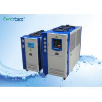 Wholesale Double Condenser Fan Air Cooling Commercial Water Chiller 10 HP for Central Air Conditioner from china suppliers