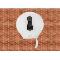 Wholesale Hospital Hand Pull Jumbo Toilet Roll Dispenser With Large Window from china suppliers