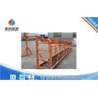 Wholesale Safe And Reliable Suspended Access Platforms For High Rise Elevator Shaft Installation from china suppliers