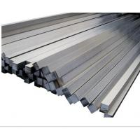 Wholesale Bending Aluminum Alloy Bar Solid 6063 , Metal Flat , Thickness 25mm - 550mm from china suppliers