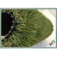 Quality 35mm Economy Landscaping Artificial Grass For Indoor / Outdoor Garden Area for sale