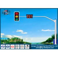 Wholesale Tapered Round Traffic Sign Poles With Single or Double Outreach Arms from china suppliers