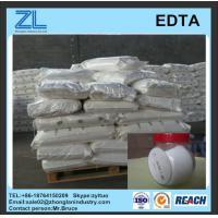 Wholesale China 99.5% Ethylene Diamine Tetraacetic Acid powder suppliers from china suppliers