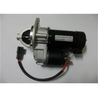 Wholesale Dawoo Suzuki Small Starter Motor In Automobiles 96208785 96450663 from china suppliers