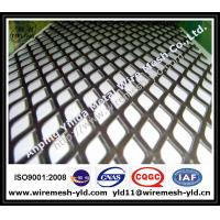Wholesale 3/16 #22 F carbon steel Flattened expanded metal wire mesh,metal sheet  from china suppliers