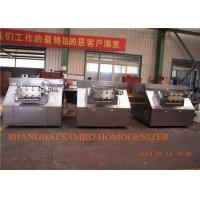 Wholesale Hydraulic type two stage Industrial Homogenizer for milk pasteurizer from china suppliers