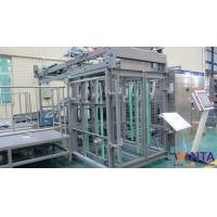 Wholesale Empty Bottle Depalletizer For Glass Bottle And Can High Level Auto Move Layer Cardboards from china suppliers