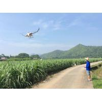 Wholesale 20 Hectare Per Day UAV Agricultural Spraying Gasoline Powered Unmanned Flybarless RC Helicopter from china suppliers