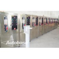 Wholesale Sewage Recycle Equipment Autobase-5T from china suppliers