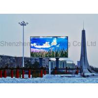 Wholesale Waterproof Big Outdoor Full Color LED Video Display Advertiting P10 SMD Electronic LED Digital Billboards from china suppliers