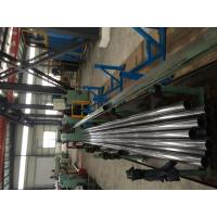Wholesale Aluminium / Aluminum Foil Basis Finish Rolling Steel Tube I.D 76.20 , 76.15 , 75.90 from china suppliers