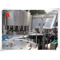 Wholesale SS304 / 316 Milk Production Line With Direct Vertical Milk Cooling Storage Tank from china suppliers